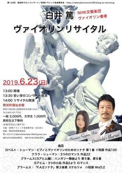開成町サロンコンサート20190623ver2のコピー.jpg